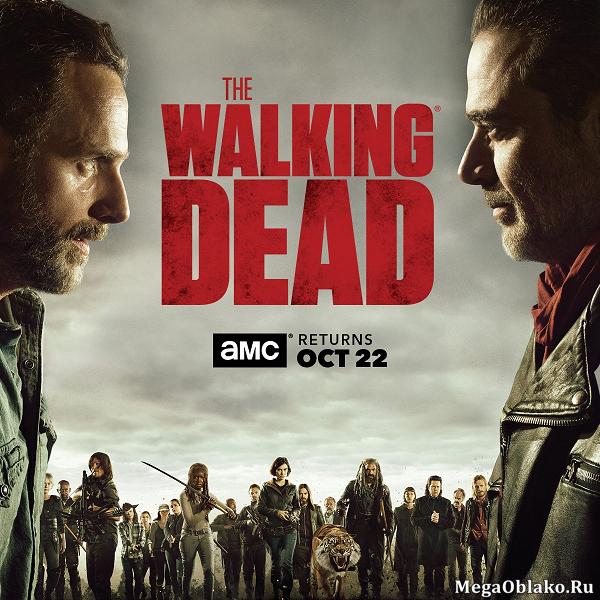 Ходячие мертвецы / The Walking Dead - Полный 8 сезон [2017, WEB-DLRip | WEB-DL 720p, 1080p] (FOX | LostFilm)