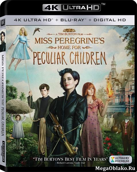Дом странных детей Мисс Перегрин / Miss Peregrine's Home for Peculiar Children (2016) | UltraHD 4K 2160p
