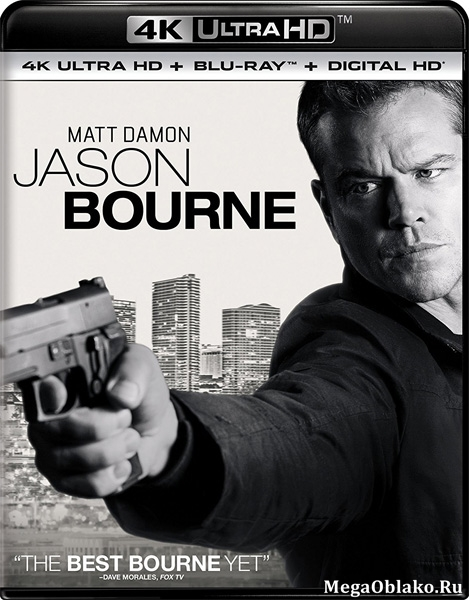 Джейсон Борн / Jason Bourne (2016) | UltraHD 4K 2160p