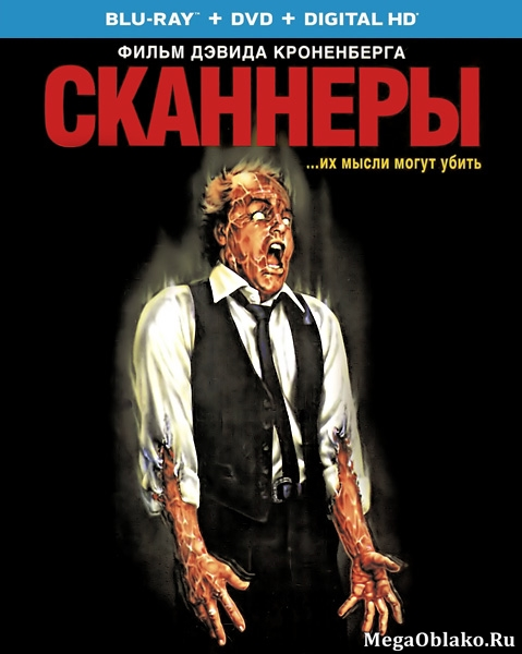 Сканнеры / Scanners (1980/BDRip/HDRip)