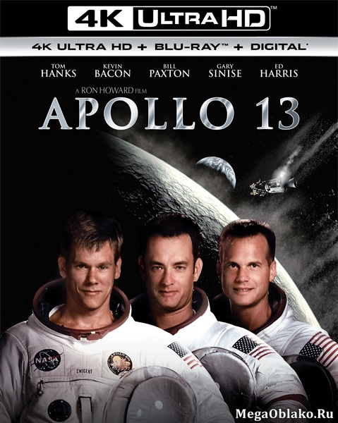 Аполлон 13 / Apollo 13 (1995) | UltraHD 4K 2160p