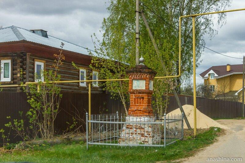 Каменный знак, поселок Дачный, Нижегородская область