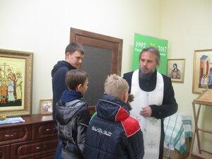 Воспитанники детского дома