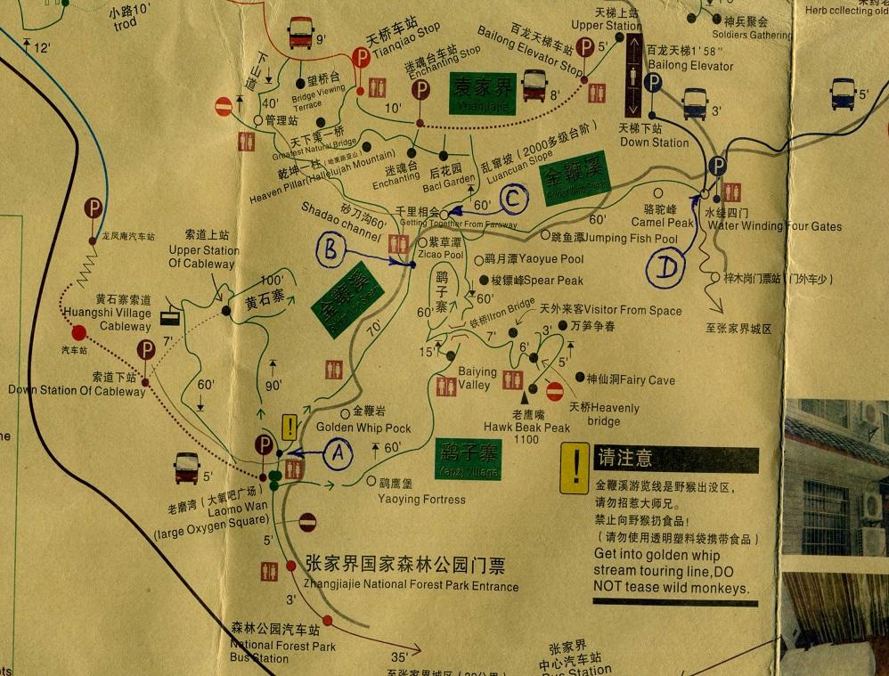Южный Китай 2 в 1 (март-апрель 2015 и октябрь 2017)