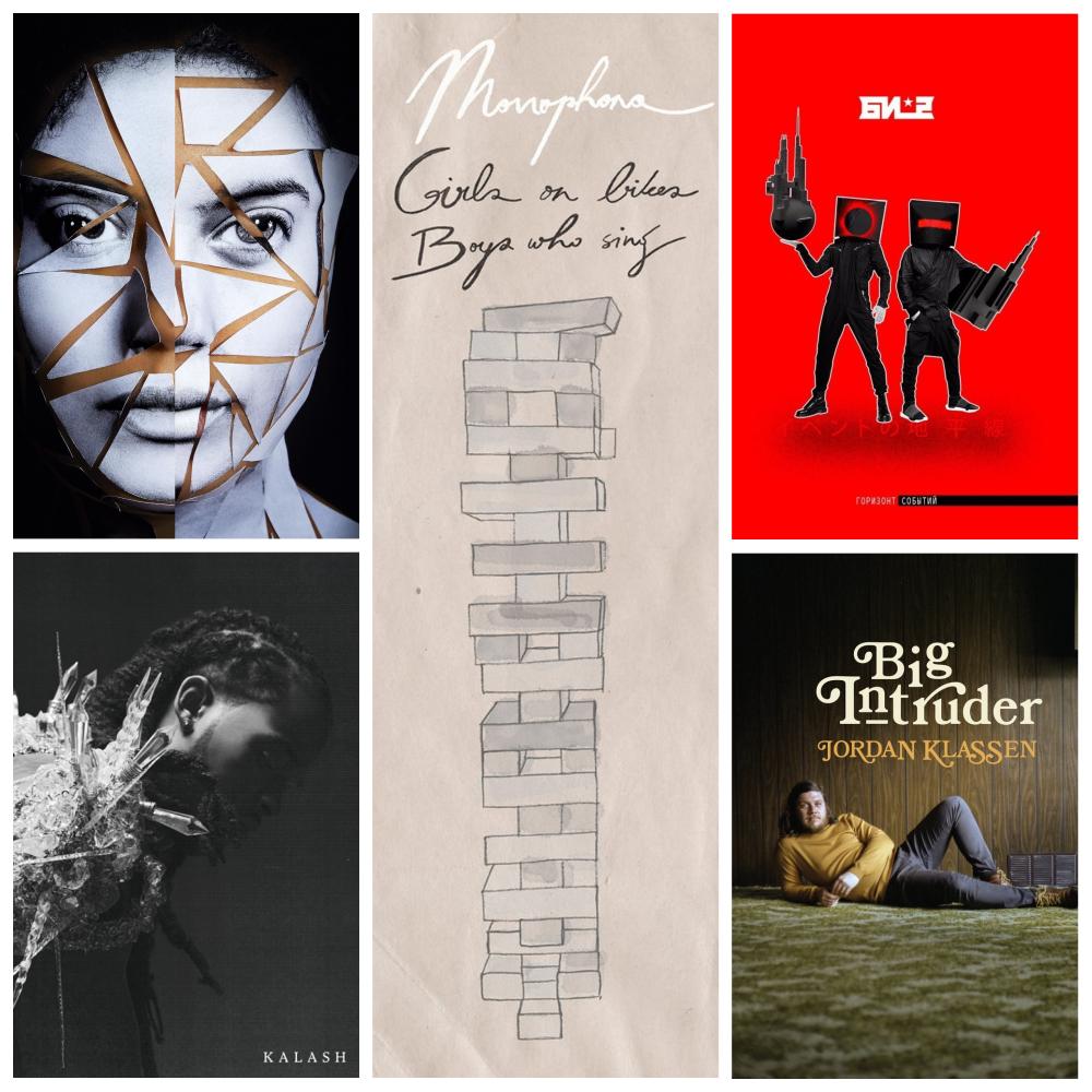 albums_okt_2017.jpg