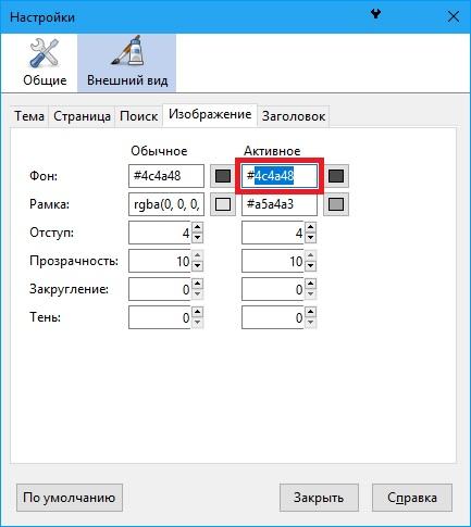 https://img-fotki.yandex.ru/get/892397/79981563.b/0_f223f_4529a6af_orig