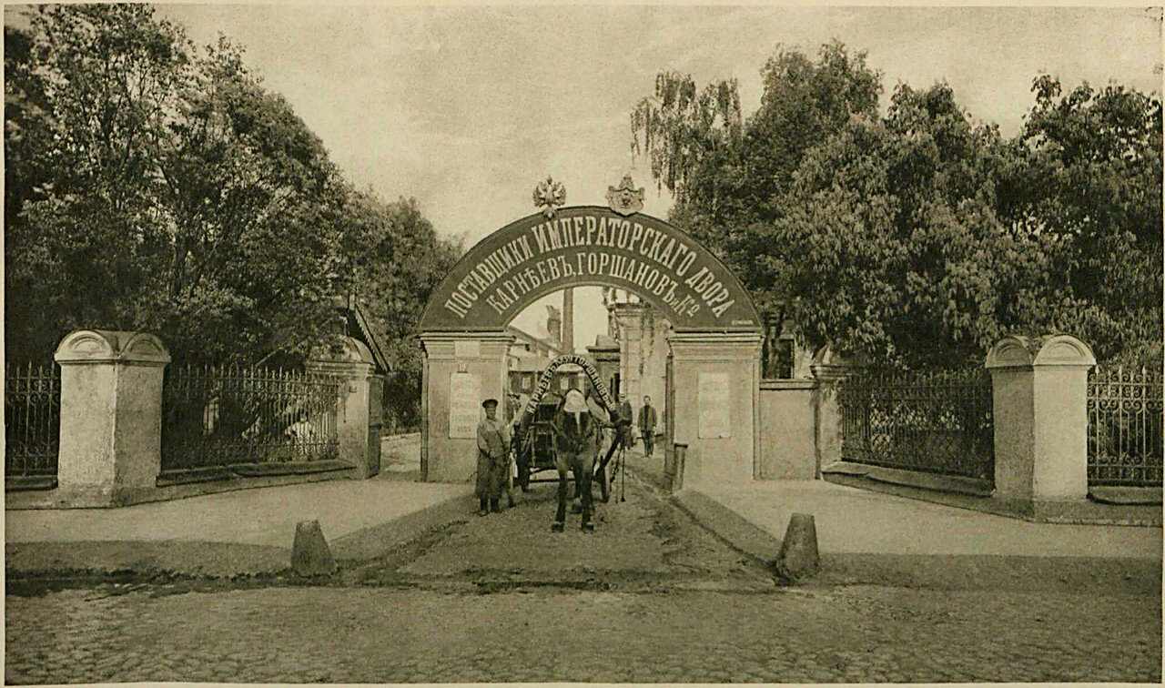 678533 Главный въезд в Шаболовский завод _Карнеев, Горшанов и К°_.jpg