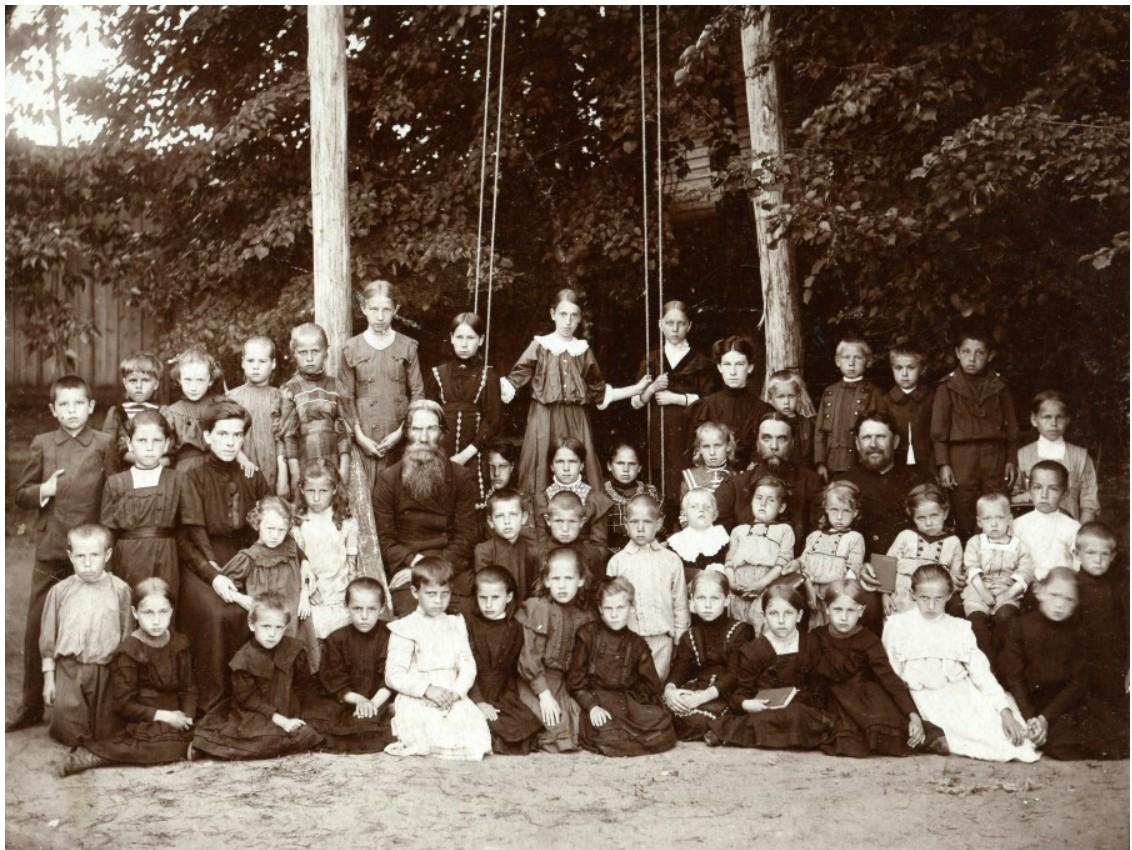 Молоканский детский сад