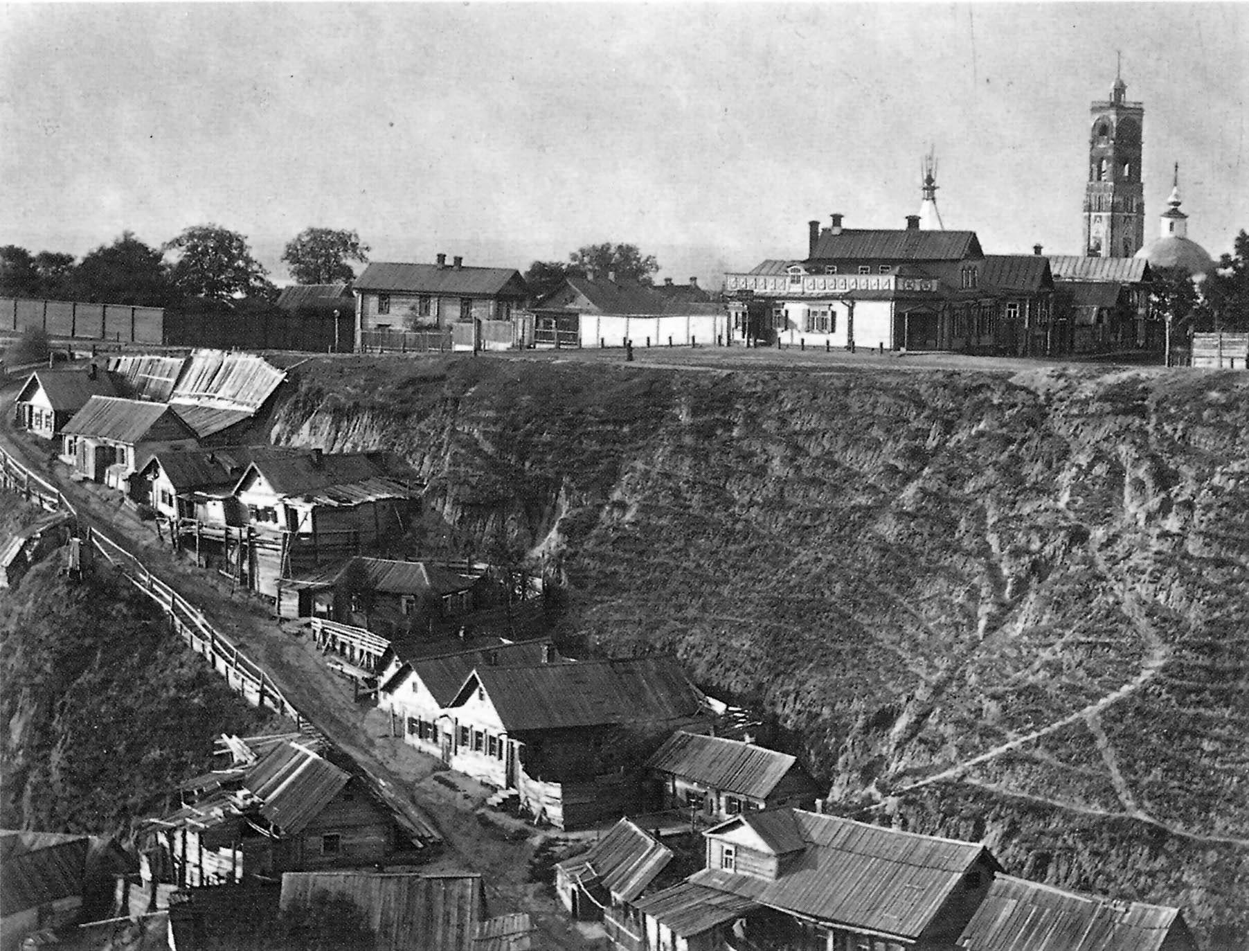 Жандармский овраг. 1867