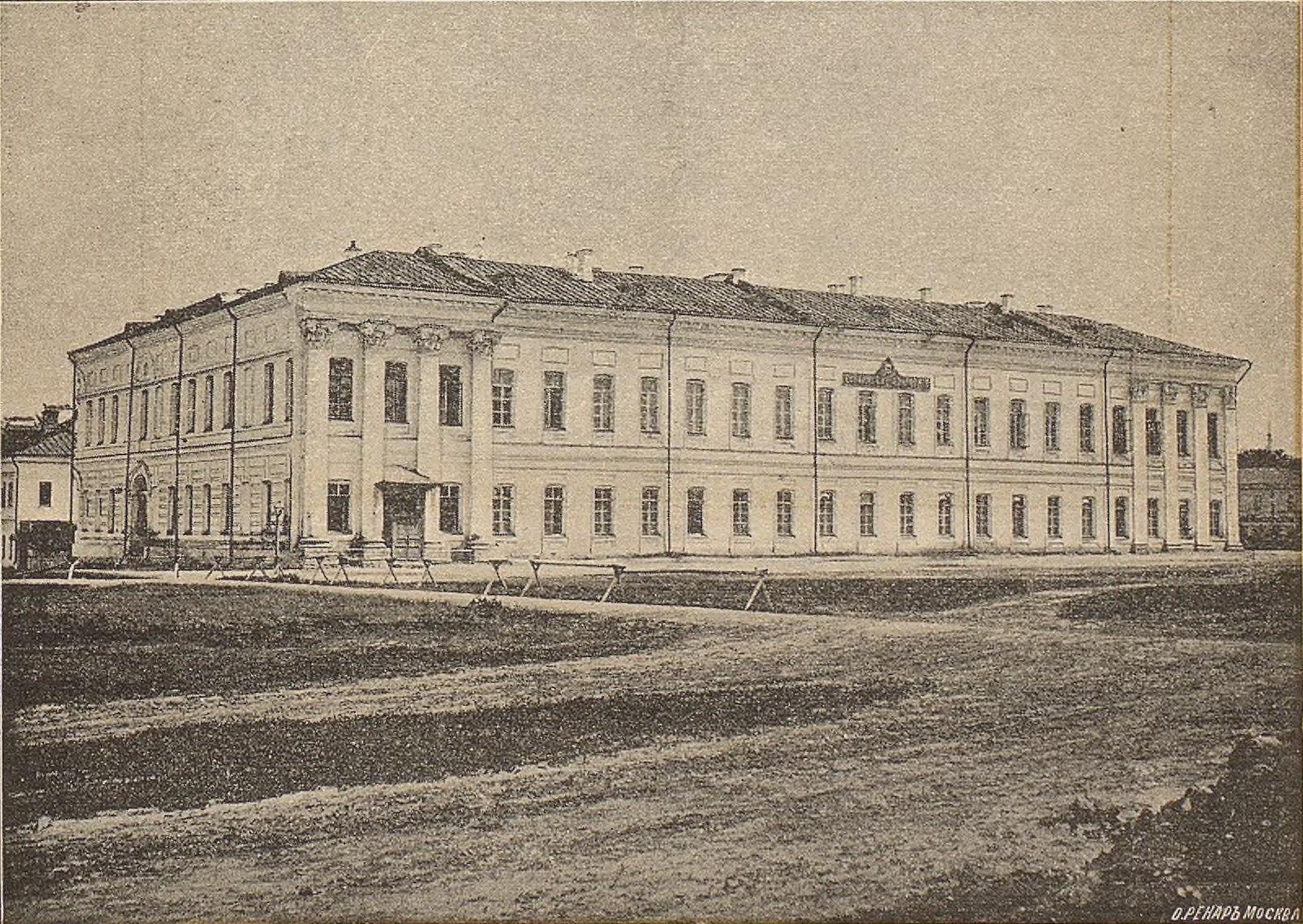 Здание присутственных мест в кремле