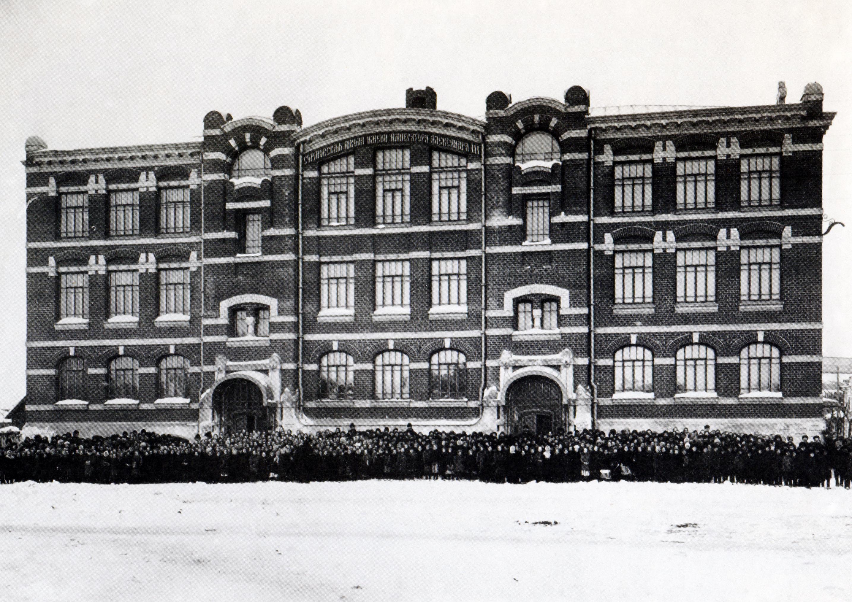 Сормовская школа имени императора Александра III