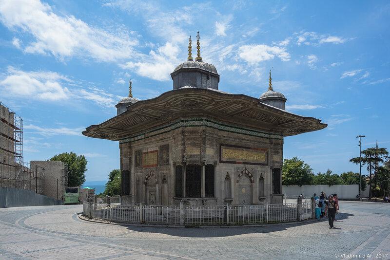 Фонтан Султана Ахмеда III. Стамбул.