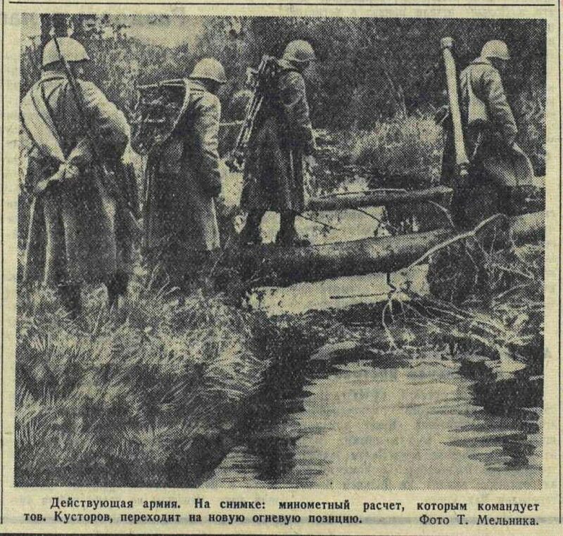 Красная звезда, 7 октября 1941 года