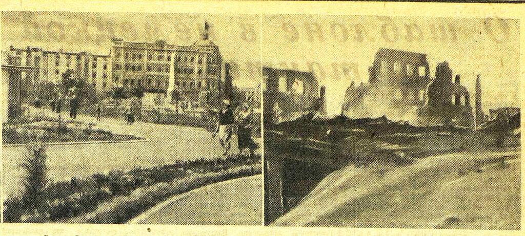 Красная звезда, 12 марта 1943 года