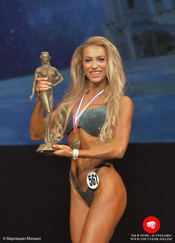 Категория: Фитнес-бикини абс.кат. Чемпионат России по бодибилдингу 2017