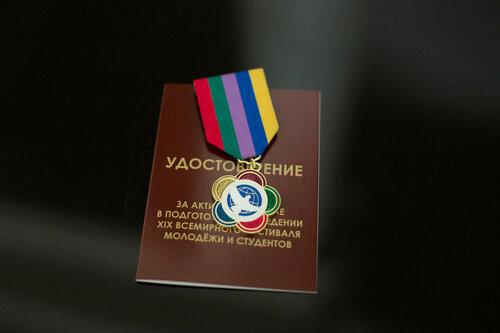 ВФМС награждения медаль-2.jpg