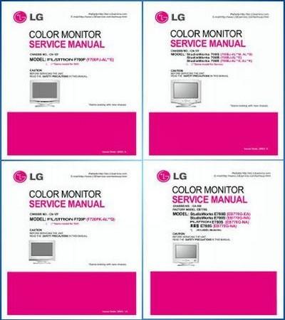 Мониторы LG. Схемы и сервис-мануалы. Сборник 113 книг