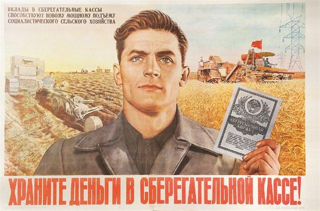 12 ноября. День работников Сбербанка. Поздравляем вас