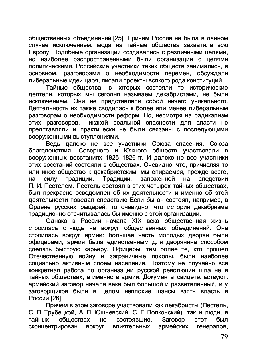 https://img-fotki.yandex.ru/get/892702/199368979.83/0_20f13a_52781fa5_XXXL.png