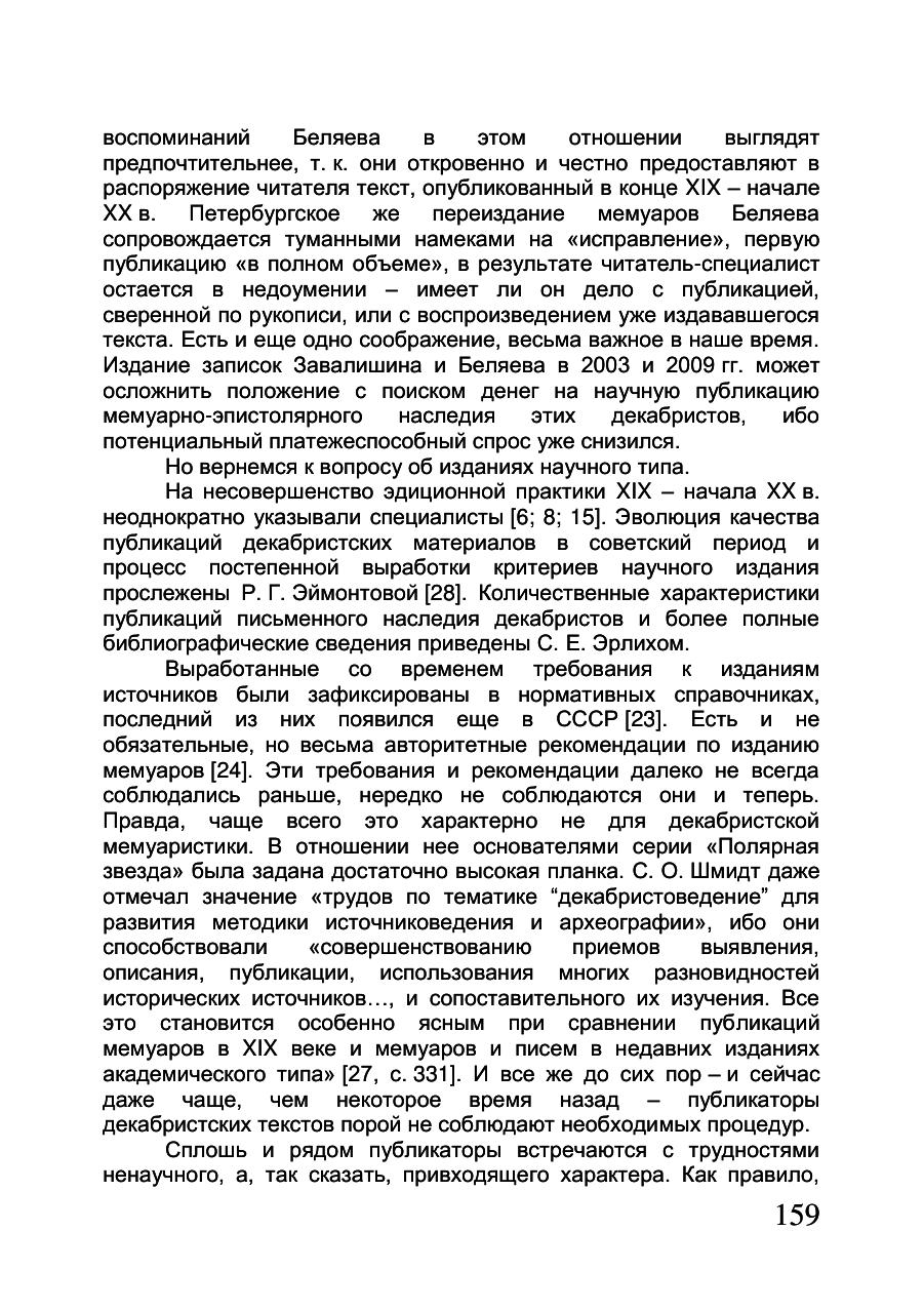 https://img-fotki.yandex.ru/get/892702/199368979.85/0_20f18d_c9ff93a1_XXXL.png