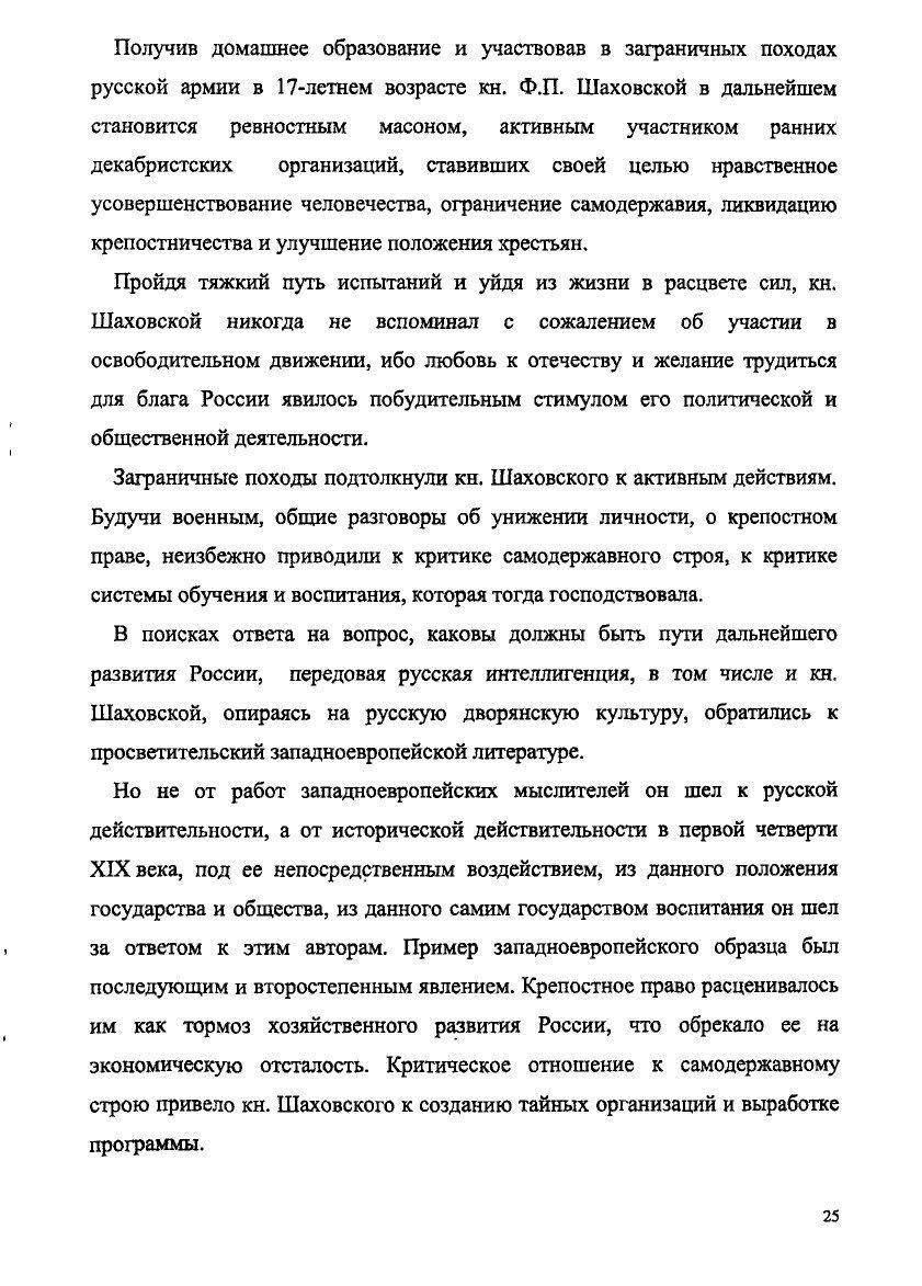https://img-fotki.yandex.ru/get/892702/199368979.89/0_20f38c_874c43eb_XXXL.jpg