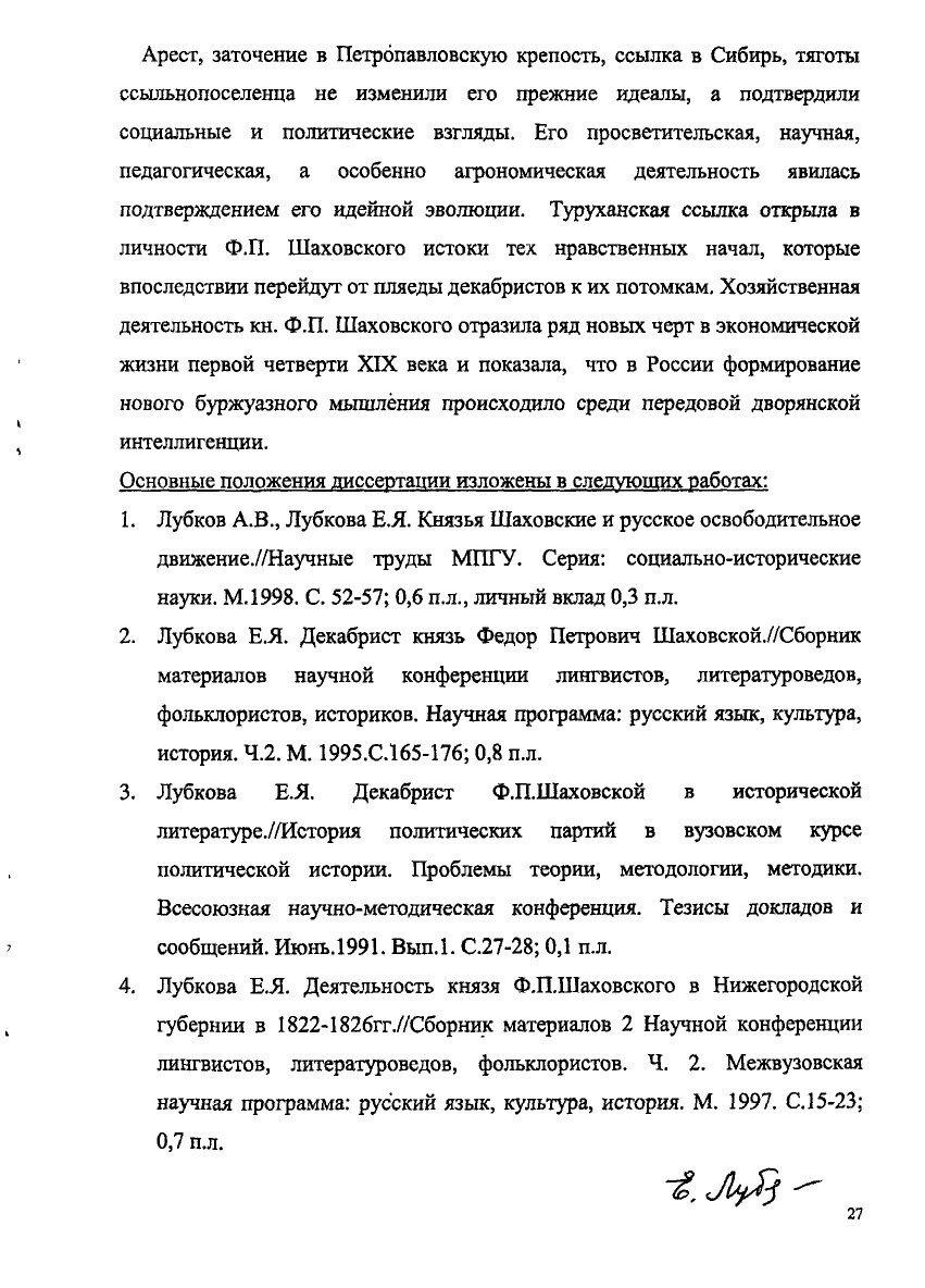 https://img-fotki.yandex.ru/get/892702/199368979.89/0_20f38e_d7e810fa_XXXL.jpg