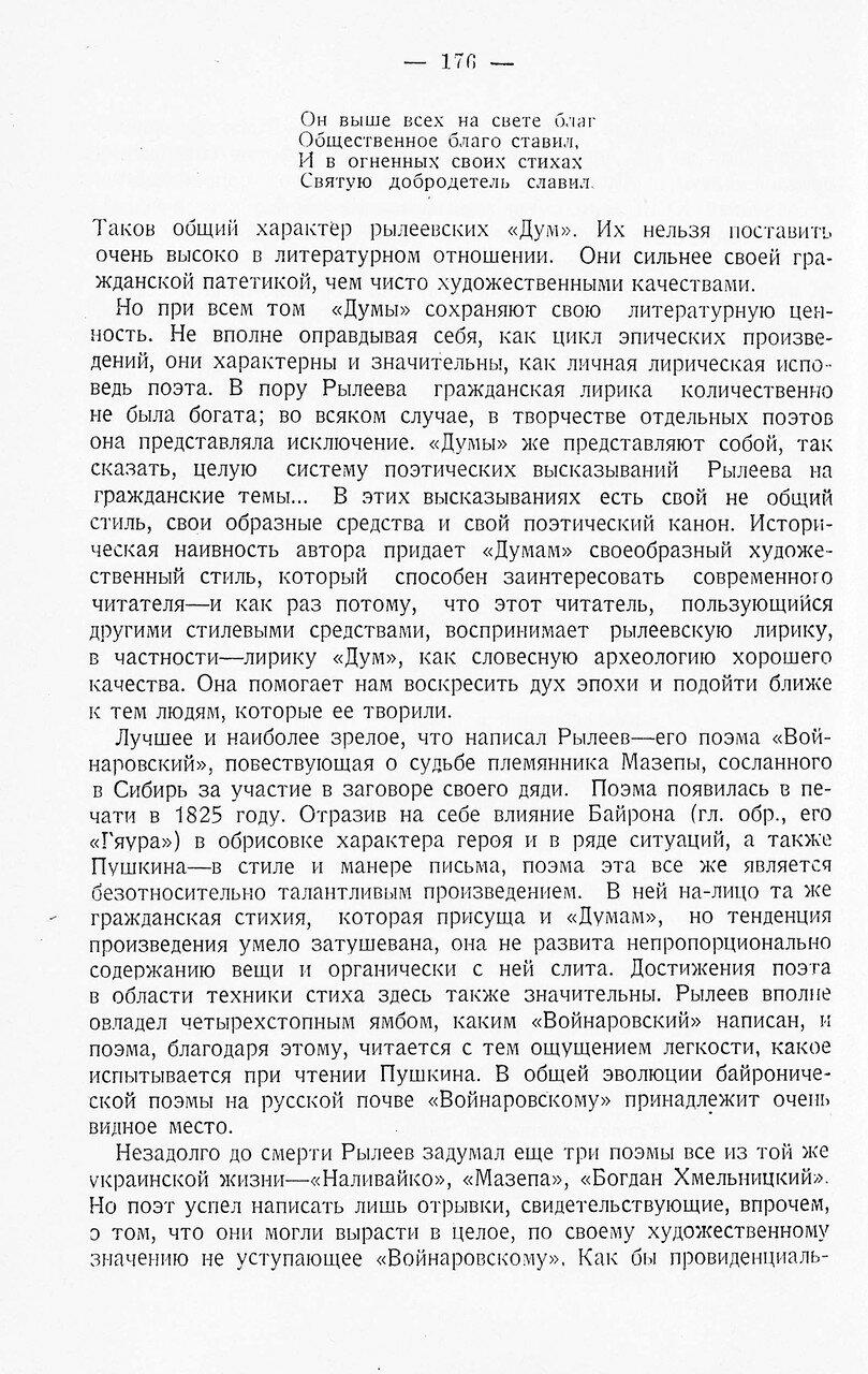 https://img-fotki.yandex.ru/get/892702/199368979.8c/0_20f5a5_389f2e69_XXXL.jpg