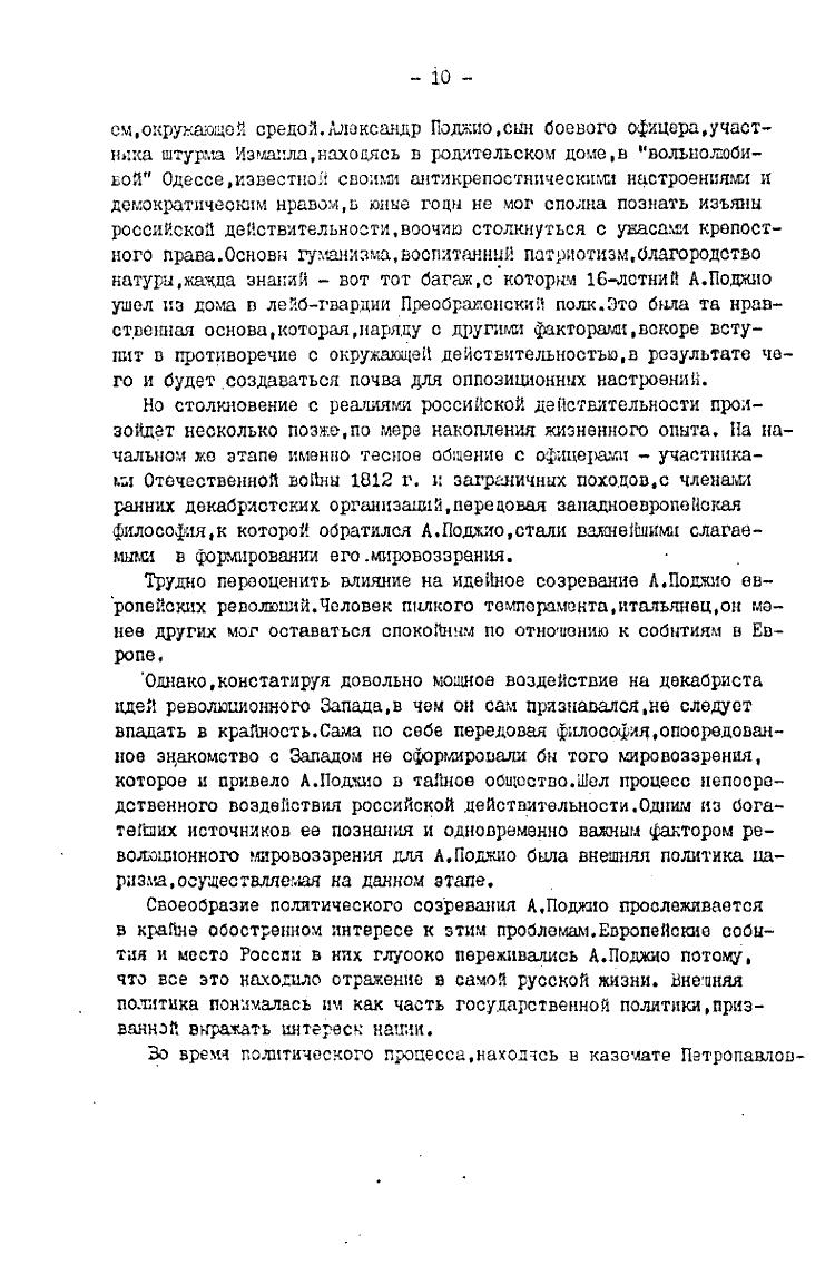 https://img-fotki.yandex.ru/get/892702/199368979.8d/0_20f5ed_7e3add74_XXXL.png