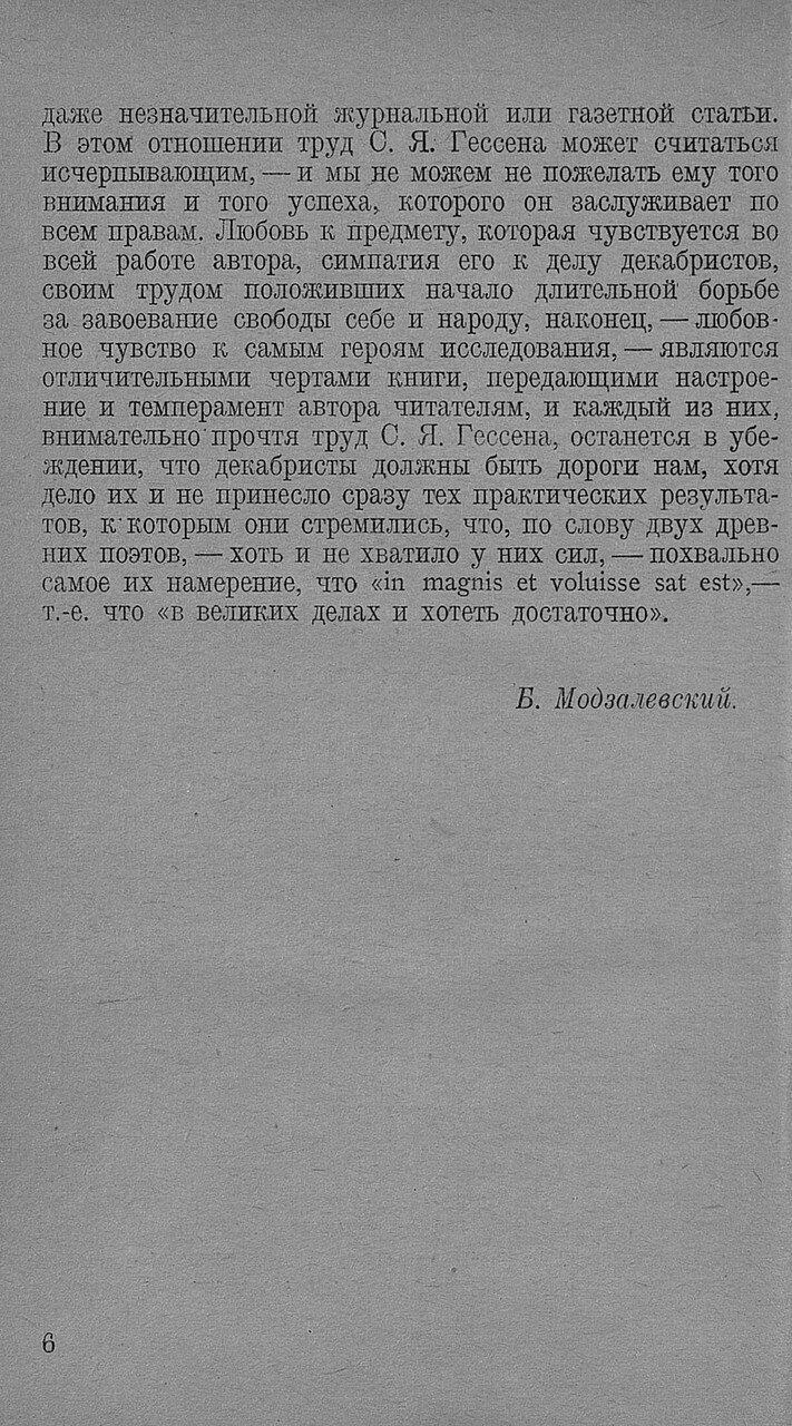 https://img-fotki.yandex.ru/get/892702/199368979.8f/0_20f656_a95691a0_XXXL.jpg