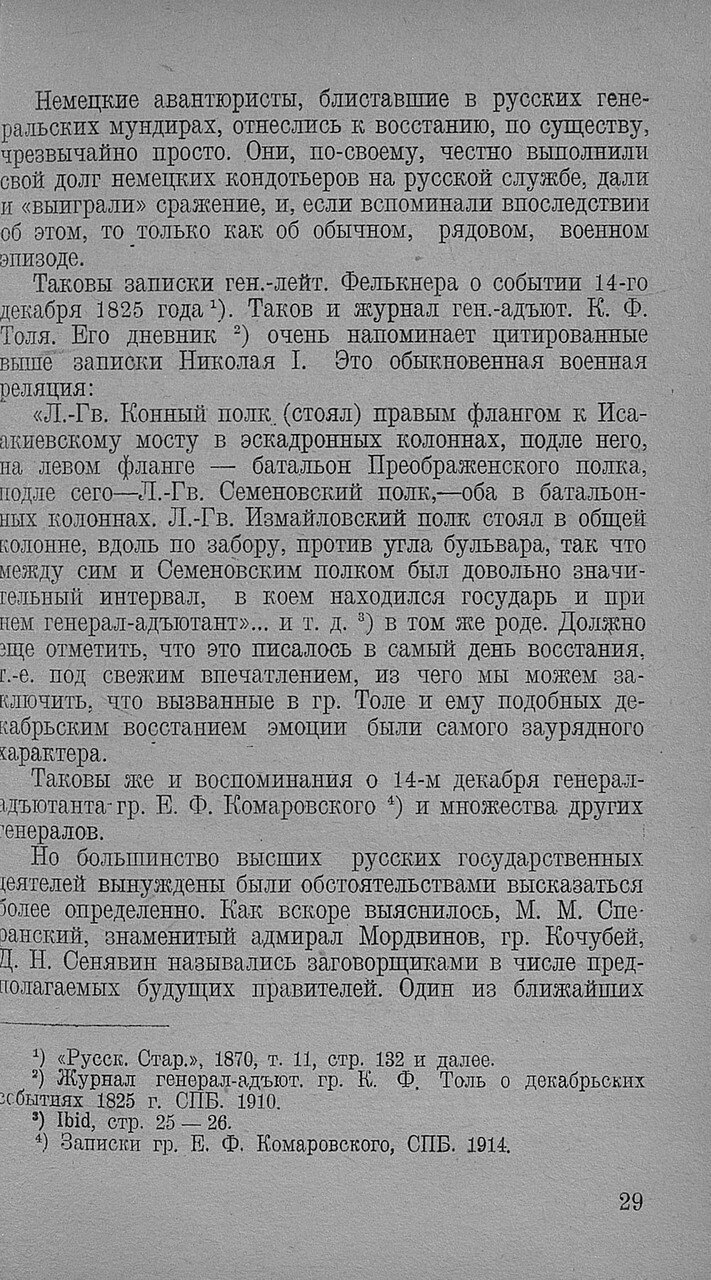 https://img-fotki.yandex.ru/get/892702/199368979.8f/0_20f688_23c6c457_XXXL.jpg
