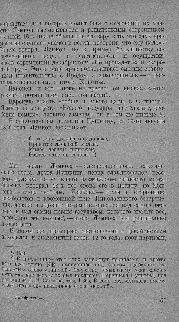 https://img-fotki.yandex.ru/get/892702/199368979.90/0_20f6ac_f33920e9_XXXL.jpg