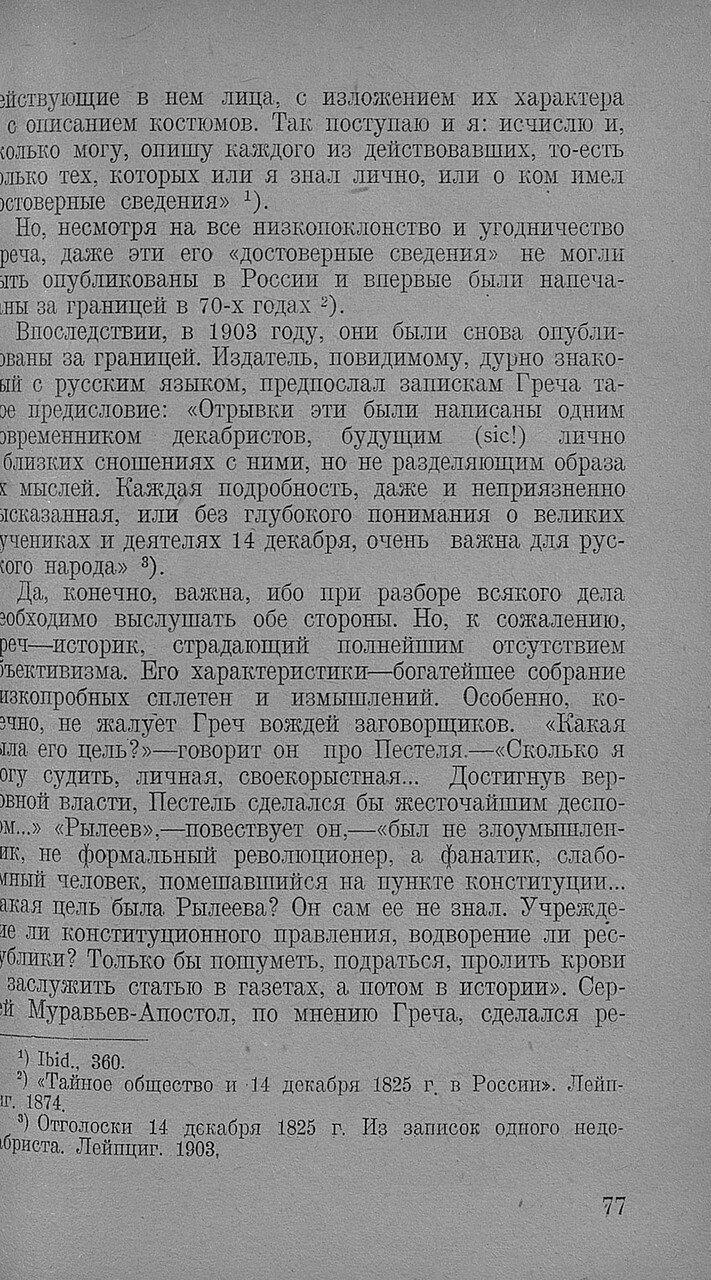 https://img-fotki.yandex.ru/get/892702/199368979.90/0_20f6b8_80a5545a_XXXL.jpg