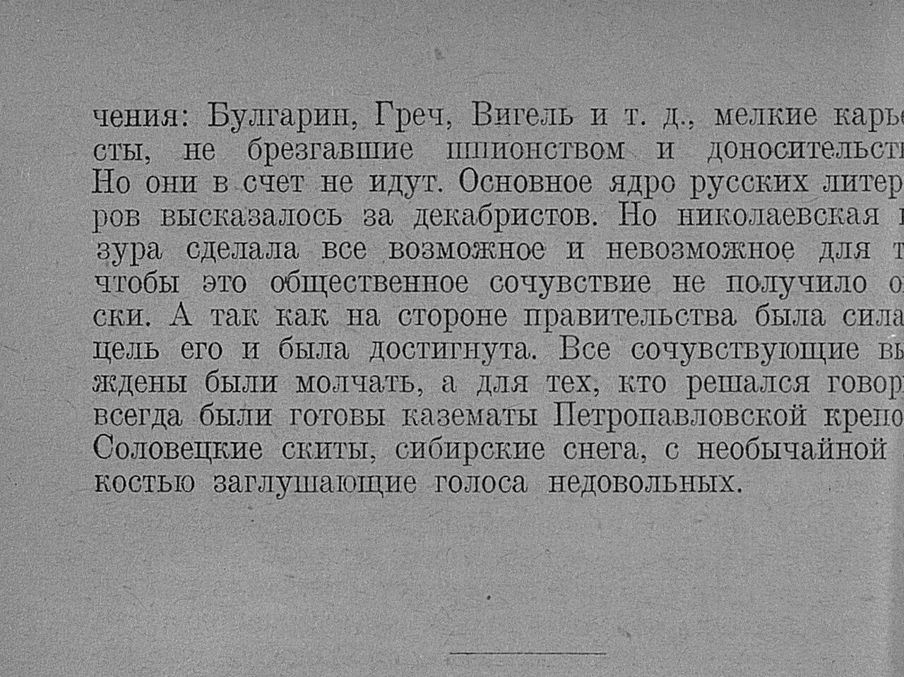 https://img-fotki.yandex.ru/get/892702/199368979.90/0_20f6bb_65d11d12_XXXL.jpg
