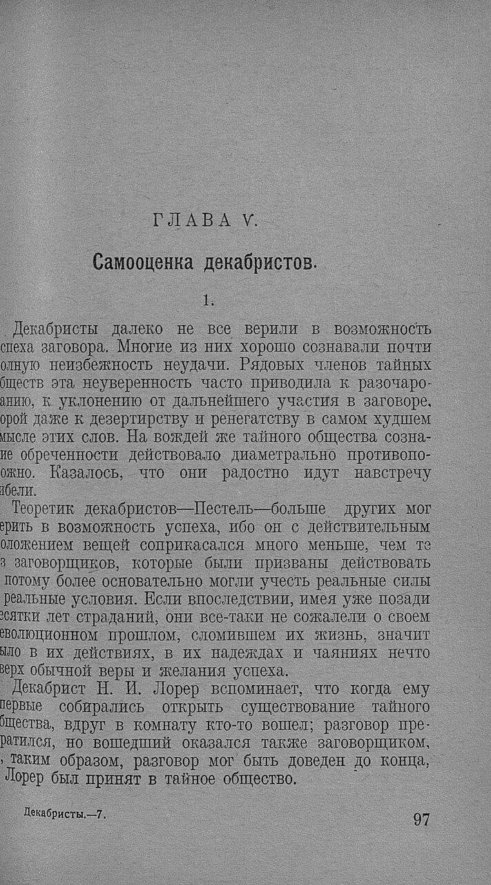 https://img-fotki.yandex.ru/get/892702/199368979.91/0_20f6cc_a04dde25_XXXL.jpg