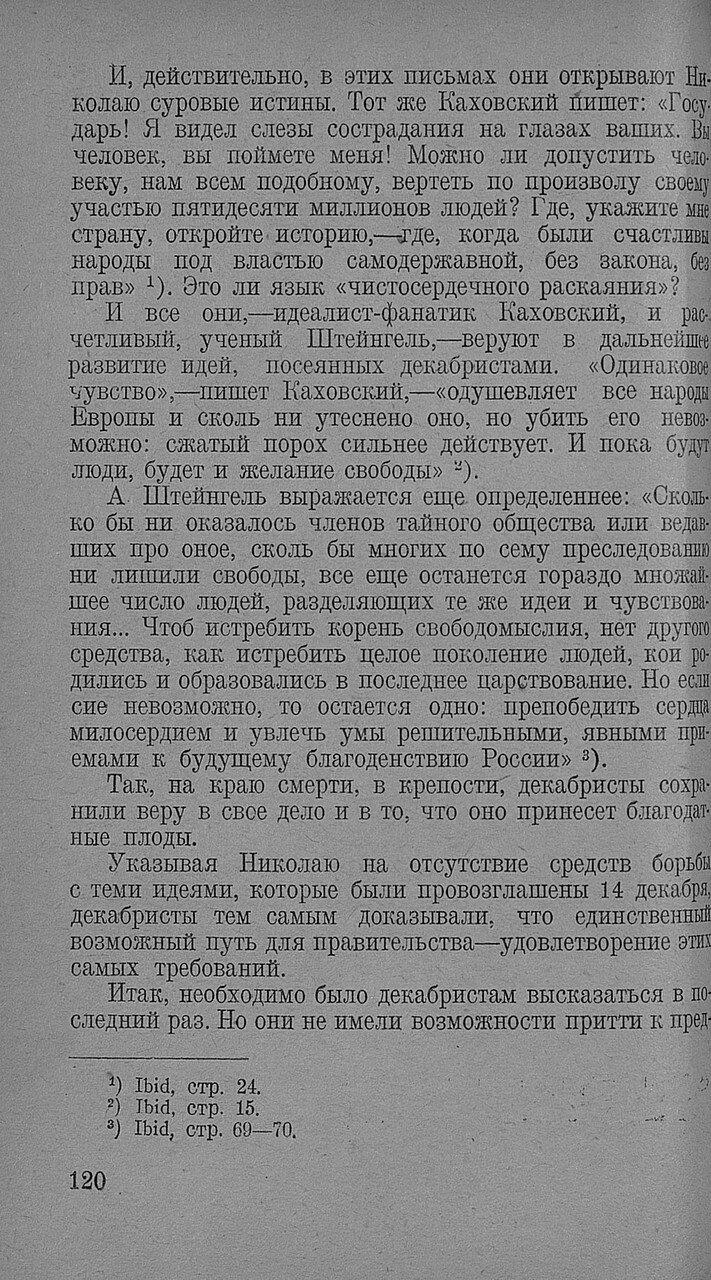 https://img-fotki.yandex.ru/get/892702/199368979.91/0_20f6e3_4ba8720b_XXXL.jpg