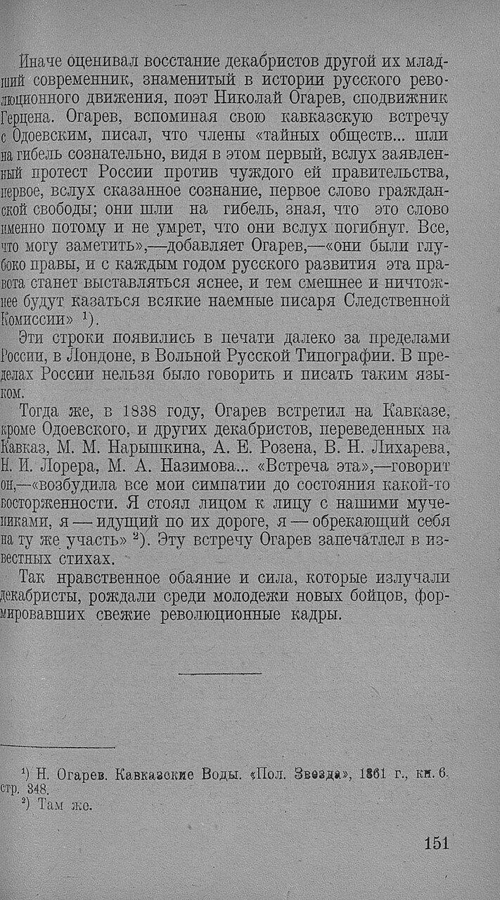 https://img-fotki.yandex.ru/get/892702/199368979.92/0_20f703_6a0248cb_XXXL.jpg