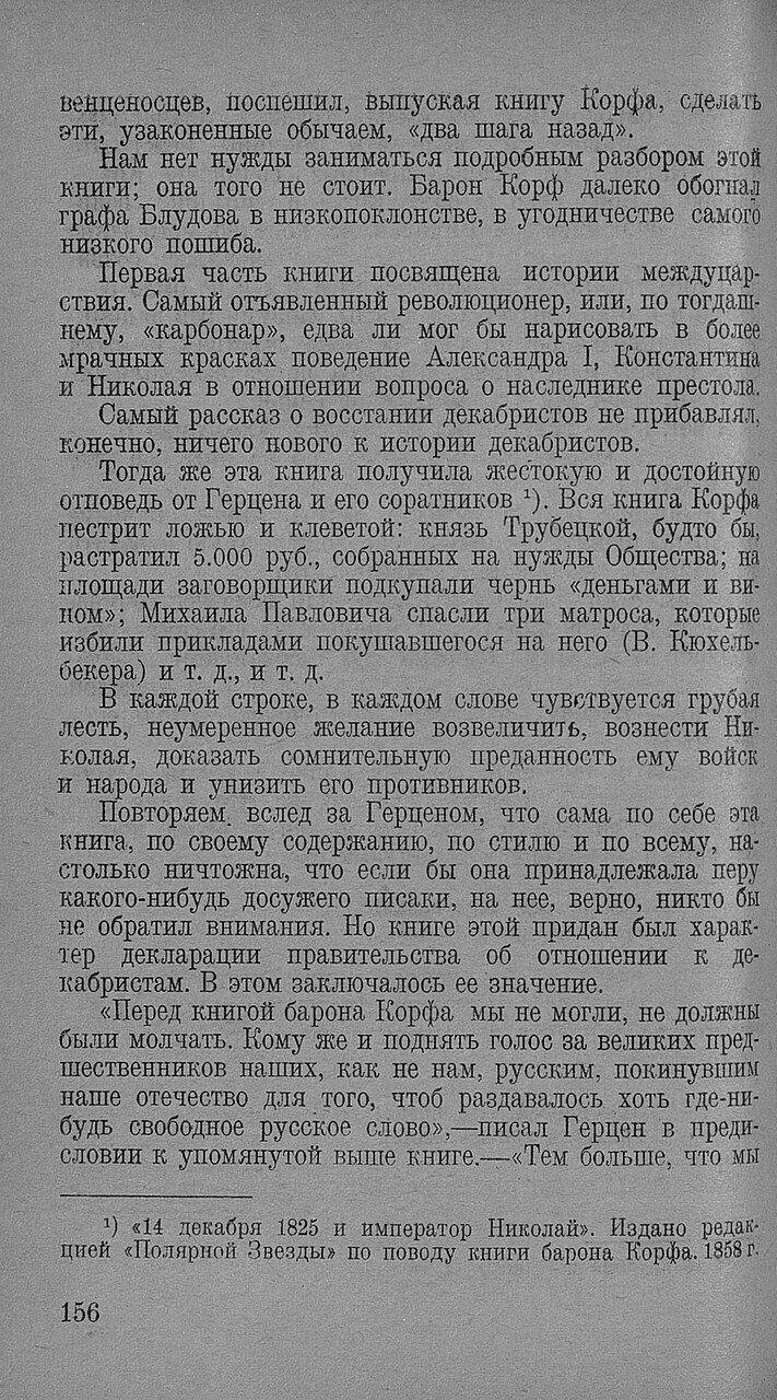https://img-fotki.yandex.ru/get/892702/199368979.92/0_20f708_e8d01201_XXXL.jpg