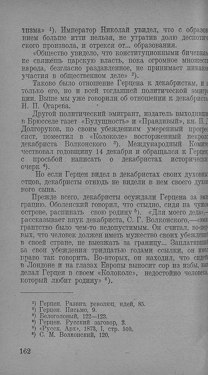 https://img-fotki.yandex.ru/get/892702/199368979.92/0_20f70e_f399146a_XXXL.jpg