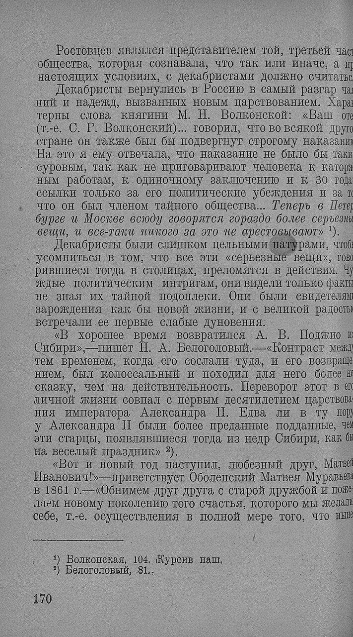 https://img-fotki.yandex.ru/get/892702/199368979.92/0_20f716_f2fa04d6_XXXL.jpg
