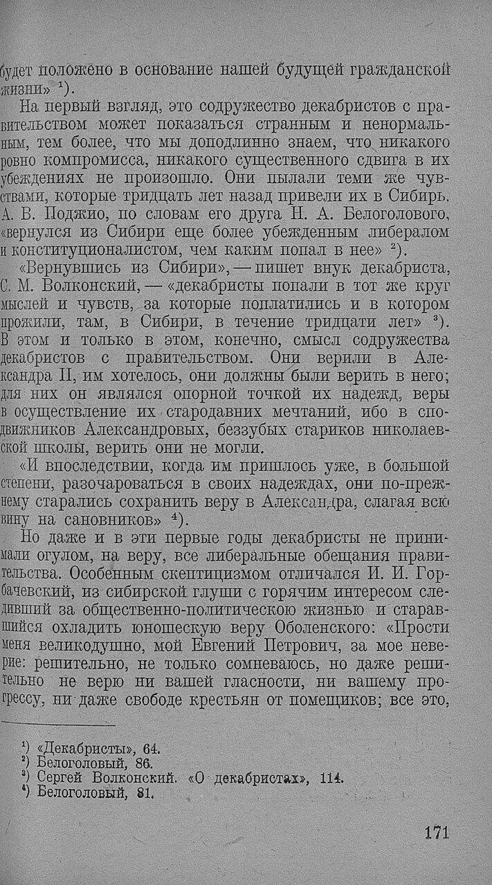 https://img-fotki.yandex.ru/get/892702/199368979.92/0_20f717_2204ba59_XXXL.jpg