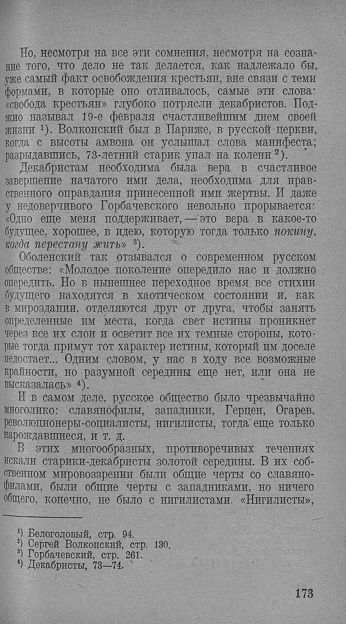 https://img-fotki.yandex.ru/get/892702/199368979.92/0_20f719_bba94a7b_XXXL.jpg