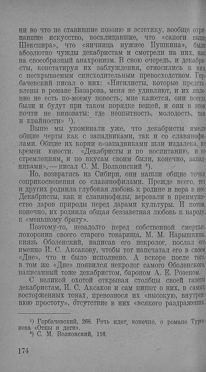https://img-fotki.yandex.ru/get/892702/199368979.92/0_20f71a_f81fd5b6_XXXL.jpg