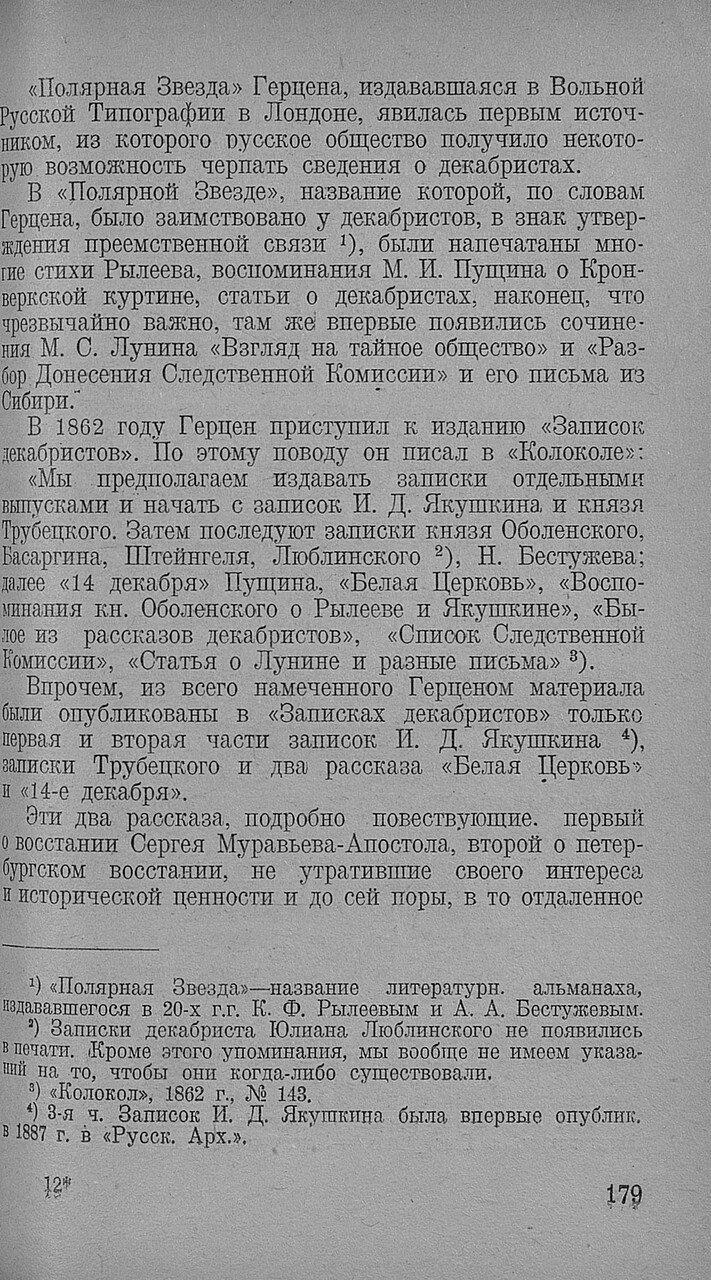 https://img-fotki.yandex.ru/get/892702/199368979.92/0_20f71e_15d5ae12_XXXL.jpg