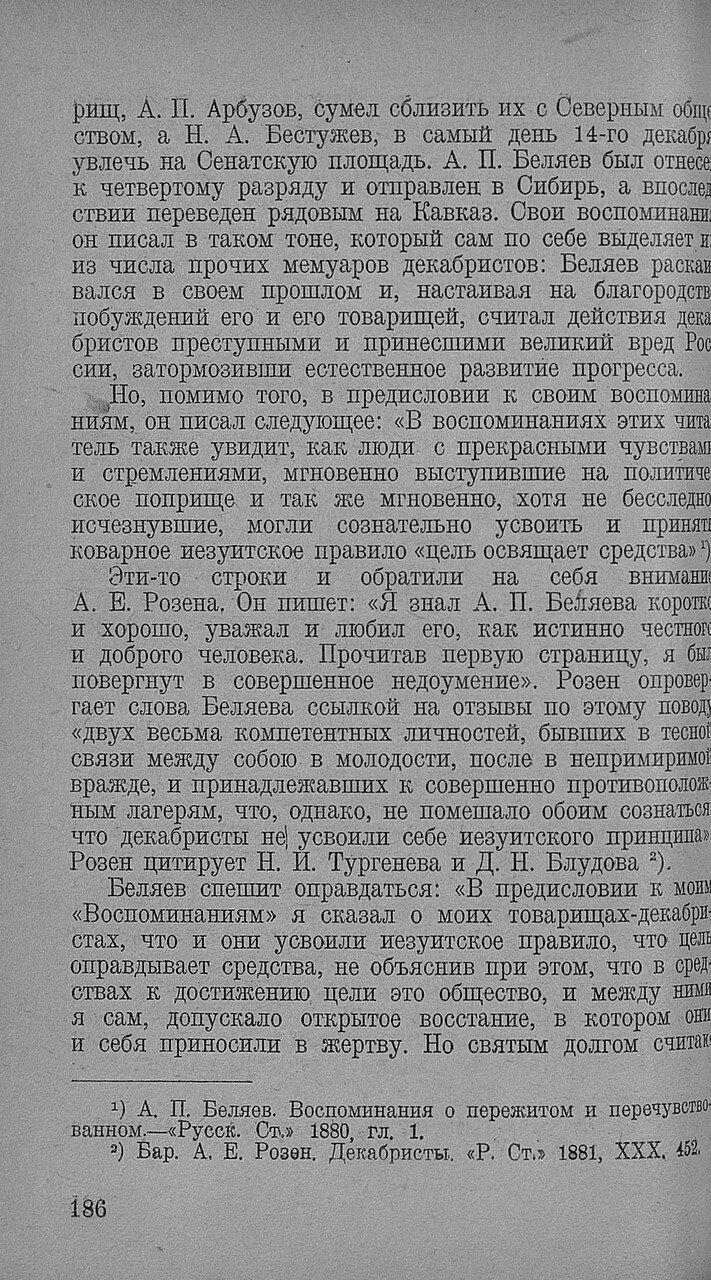 https://img-fotki.yandex.ru/get/892702/199368979.92/0_20f726_e4c10a1a_XXXL.jpg