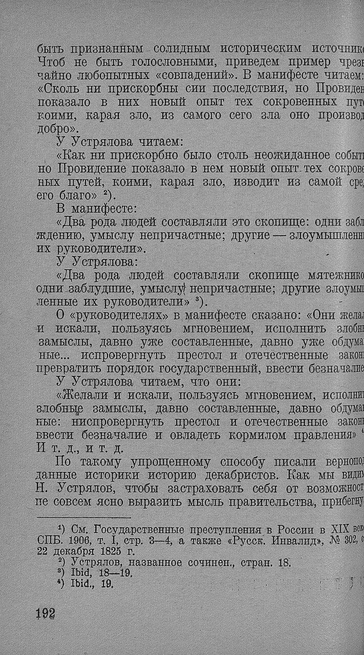https://img-fotki.yandex.ru/get/892702/199368979.93/0_20f72c_79c59a9_XXXL.jpg
