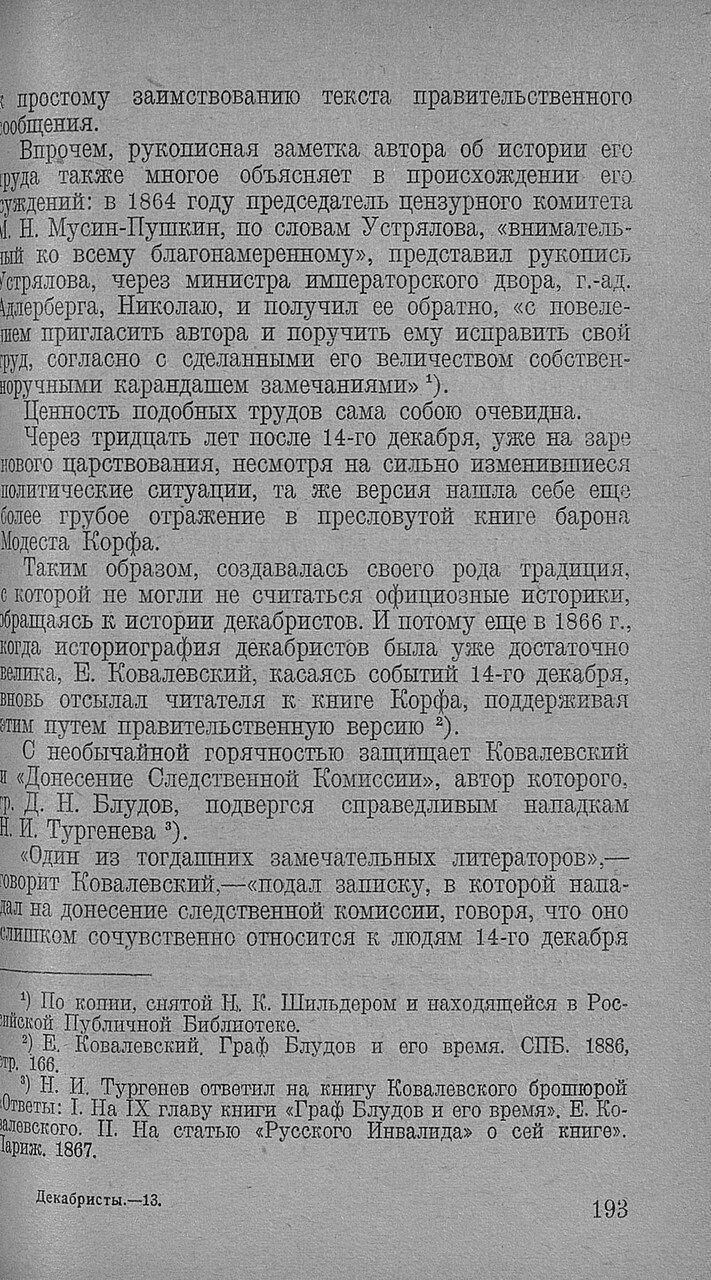 https://img-fotki.yandex.ru/get/892702/199368979.93/0_20f72d_c1356a06_XXXL.jpg
