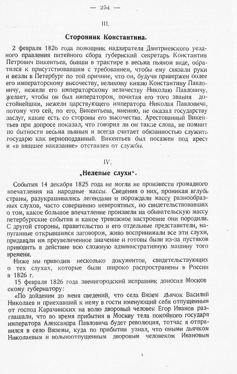 https://img-fotki.yandex.ru/get/892702/199368979.9b/0_213fa3_78a6bd2f_XXXL.jpg