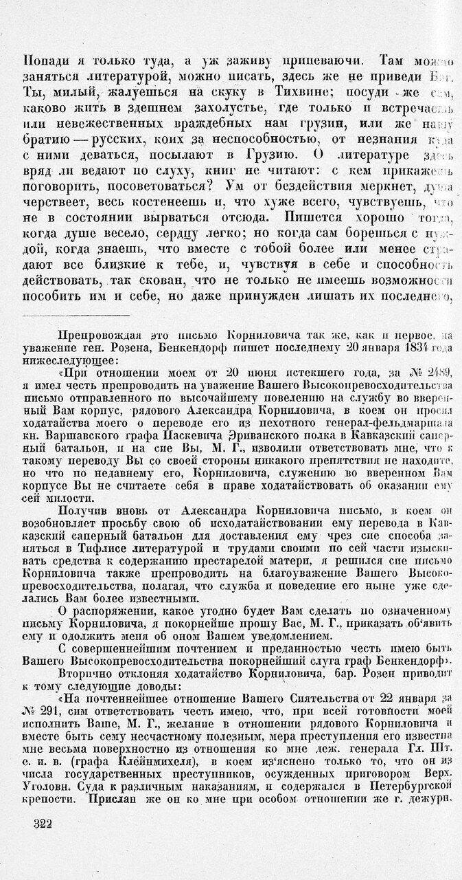 https://img-fotki.yandex.ru/get/892702/199368979.9b/0_213fbc_1e646624_XXXL.jpg