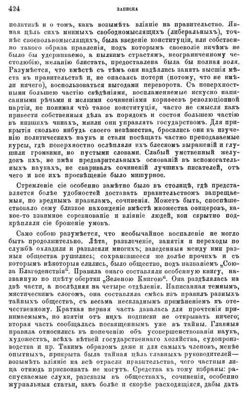 https://img-fotki.yandex.ru/get/892702/199368979.b5/0_2179c0_7bd66856_XL.jpg