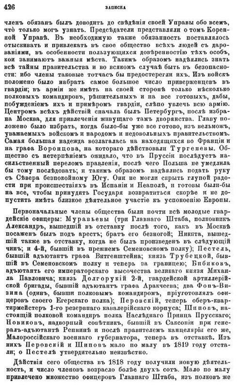 https://img-fotki.yandex.ru/get/892702/199368979.b5/0_2179c2_6c7e0739_XL.jpg